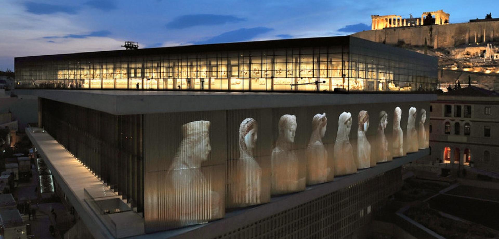 Αγ.Ισίδωροι Λυκαβηττού – Αρχαιολογικό Μουσείο Ακρόπολης – Αθήνα